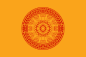 1200px-Dharmacakra_flag_(Thailand).svg